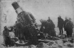 Howitzer 9.