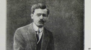 Cabrinoviç