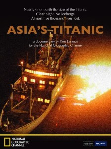 asias-titanic