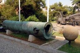 Cañón otomano