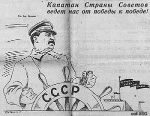 Poster de la apertura del Canal.